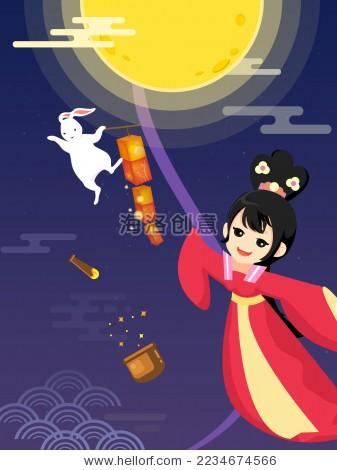 中秋节嫦娥与玉兔插画矢量