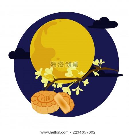 中秋圆月月饼矢量图