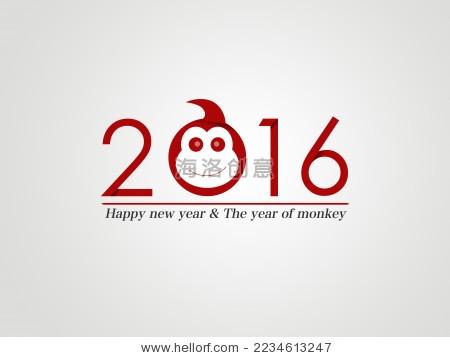 2016猴年数字创意设计