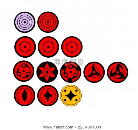 火影忍者写轮眼图标