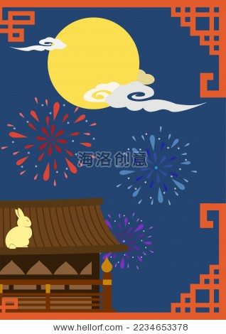 中秋节团圆赏月矢量图