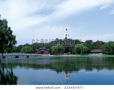 中国,北京,北海公园,琼华岛