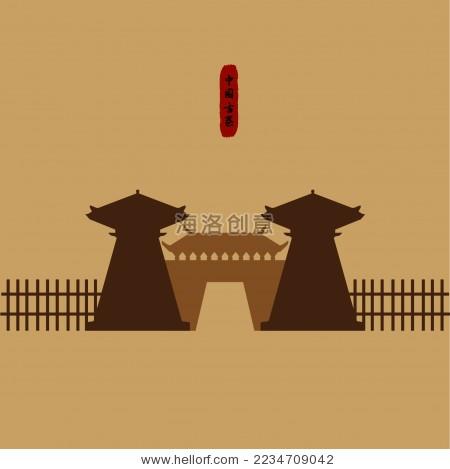 春秋战国 关隘 城楼 古箭塔建筑 标志logo素材