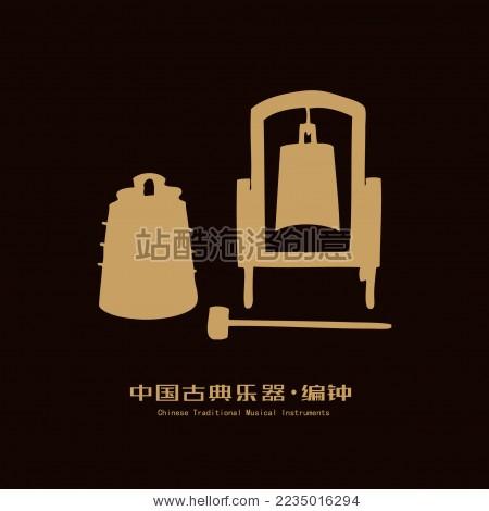 中国传统乐器 编钟 矢量标志素材