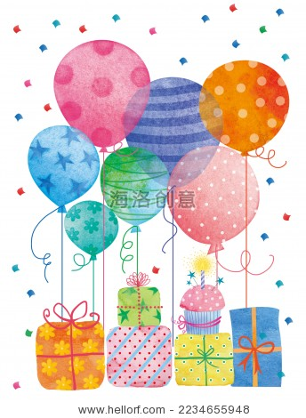 水彩画生日礼物,气球,蛋糕