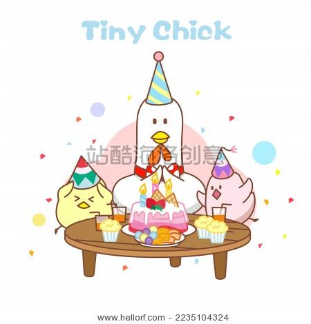 鸡年快乐矢量卡通插画:六一儿童节快乐,生日快乐,小鸡