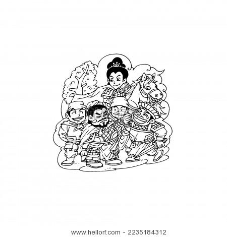 三国演义绘本