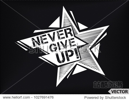 never give up slogan logo design.