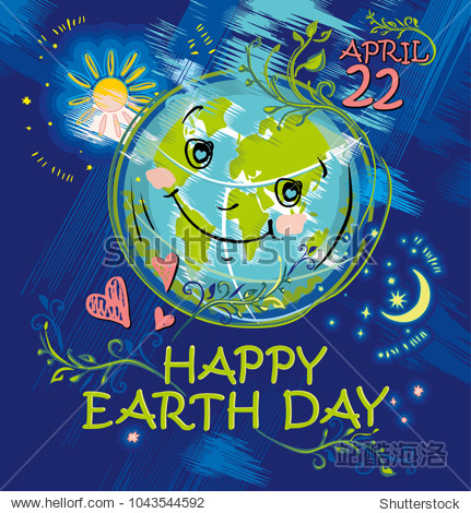 Happy Earth Day. April 22. Happy planet smiles. Earth Day vector cartoon illustration.