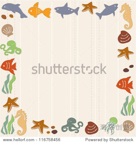 框架与海洋生物