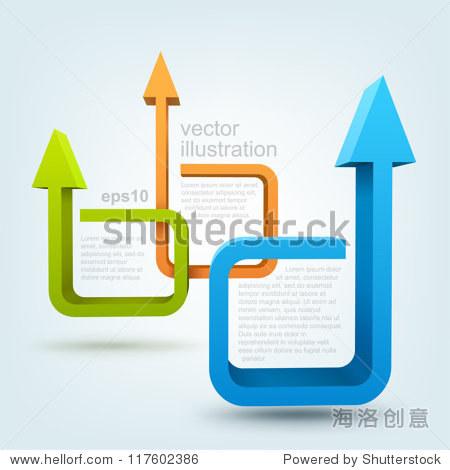 矢量插图3 d的箭头,标志设计 - 符号/标志,抽象 - ,,.