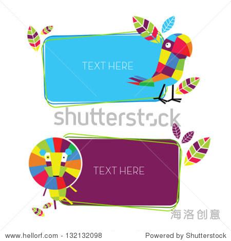 ppt 背景 背景图片 边框 模板 设计 相框 450_470