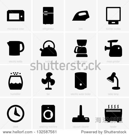 家用电器的图标