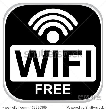 免费wifi信号孤立在白色背景黑色图标