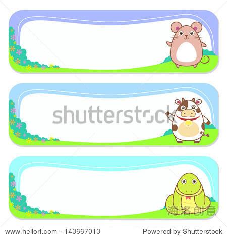 三个可爱的动物的横幅元素集