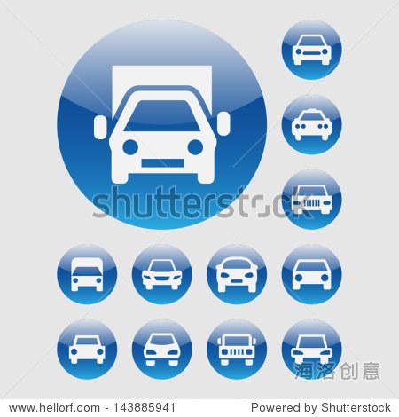 汽车图标应用 - 交通运输,符号/标志 - 站酷海洛创意