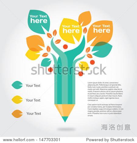 铅笔树,信息图形关于教育和增长.矢量设计元素