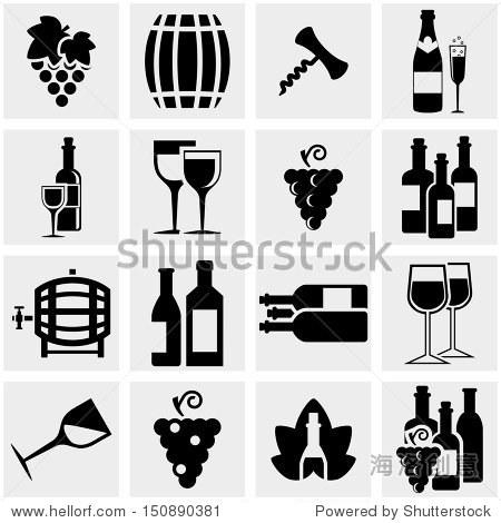 葡萄酒矢量图标灰色