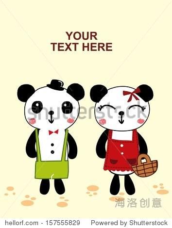 可爱的两只熊猫