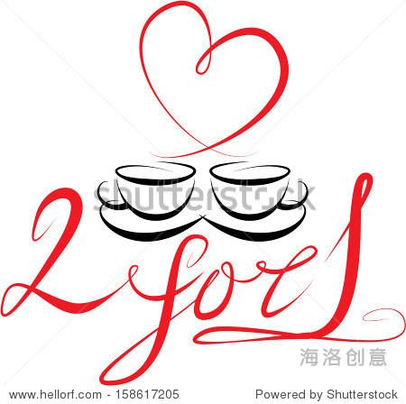 咖啡杯图标,程式化符号和手绘草图书法文本:2对1.咖啡