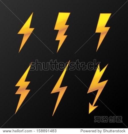 闪电图标设置 - 自然,符号/标志 - 站酷海洛创意正版
