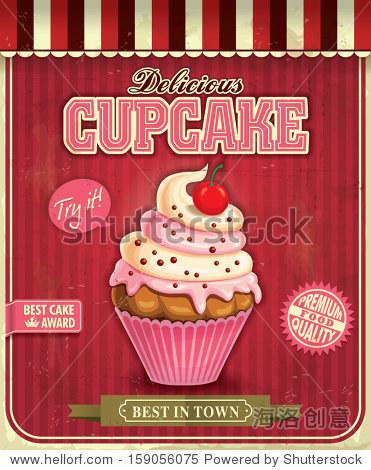 老式蛋糕海报设计