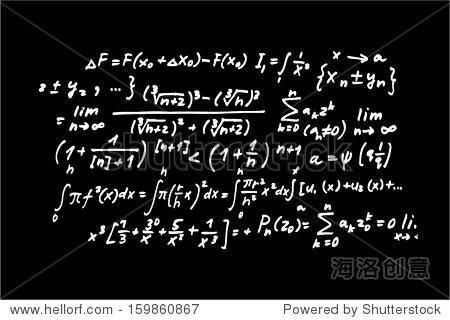 数学物理公式在黑板上