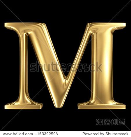 金属孤立的图纸三维金色大写字母M-符号闪亮输送线大写cad辊筒图片