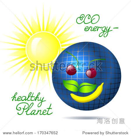 太阳能矢量图
