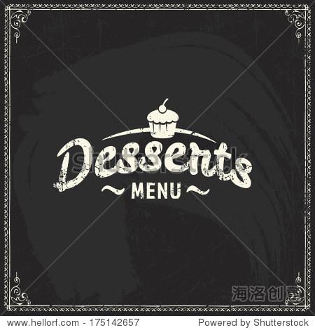 的图形元素甜点菜单在黑板上