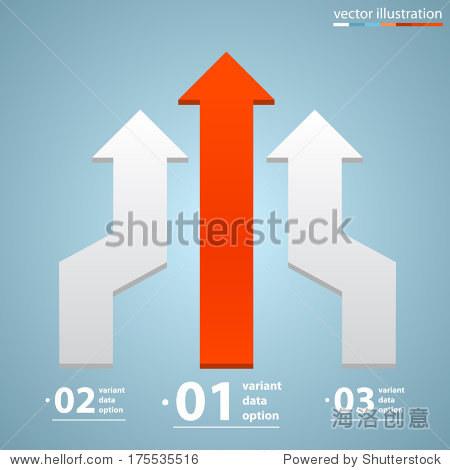 矢量箭头业务增长