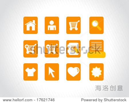 矢量图标橙色的集合