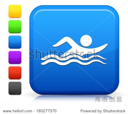 广场互联网上游泳图标按钮集合 - 符号\/标志,抽