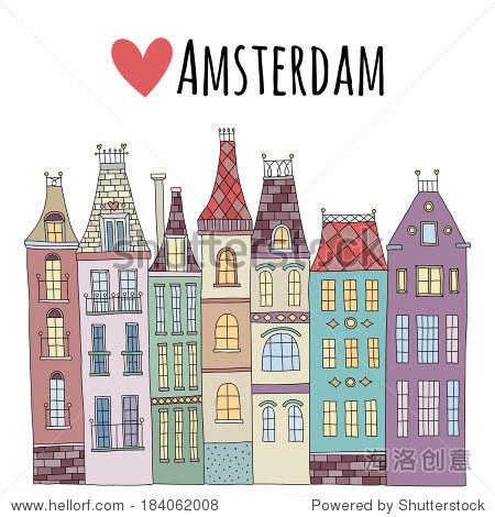 可爱的卡通手绘欧洲房子在阿姆斯特丹
