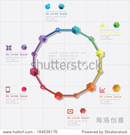 信息图圈时间线.矢量图
