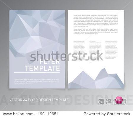 摘要现代传单/宣传册设计模板向量.现代几何多边形背景.