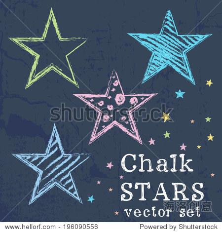 彩缤纷的星星像粉笔画在枯燥乏味的黑板画背景 符号 标志,抽象 站