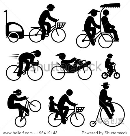 set black and white vector icons of people cyclist and bicycle图片