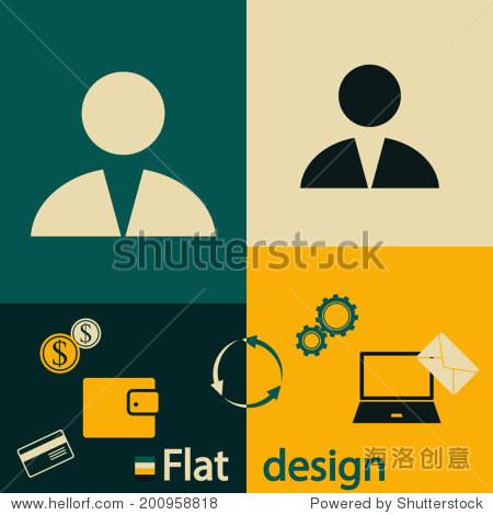 商业和金融的概念,设置图标,矢量图.