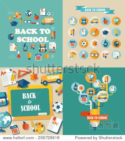 平面设计矢量插图教育的概念 概念网络横幅广告和印刷材料 教育和科学的抽象树用铅笔图标 向量插图,eps10 教育,科学 站酷海洛创意正版图片,视频,音乐素材交易平台