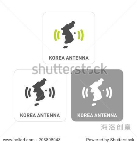 韩国天线象形图图标 - 符号/标志 - 站酷海洛创意正版