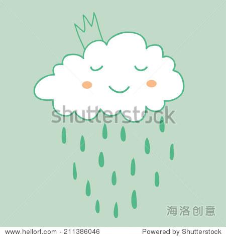 云雨可爱的小公主.矢量图