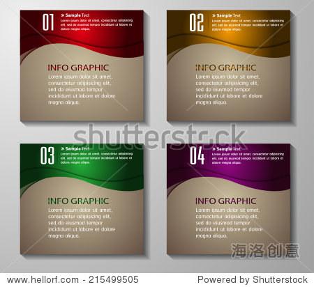 丰富多彩的现代图形创意设计文本框的模板网站.