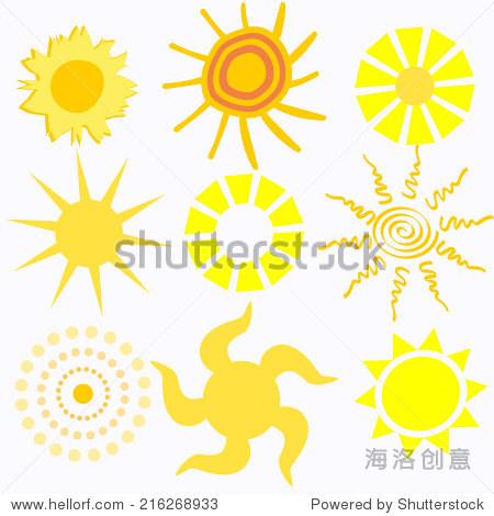 卡通的太阳.矢量图