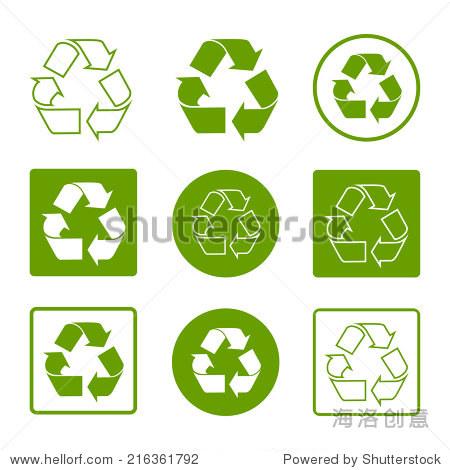 回收标志绿色简单的平面设置图标孤立在白色背景.
