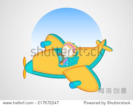 可爱的小娃娃飞飞机玩具在时尚的蓝色和灰色背景.