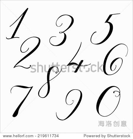 现代书法手写数字向量