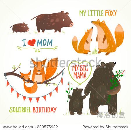 卡通森林动物父母与宝宝的生日聚会卡片.色彩鲜艳的幼稚的动物.