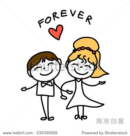 手绘卡通抽象的爱情和结婚