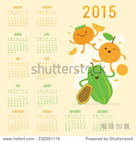 日历2015年水果可爱卡通木瓜橙色柿子向量-食品及饮料